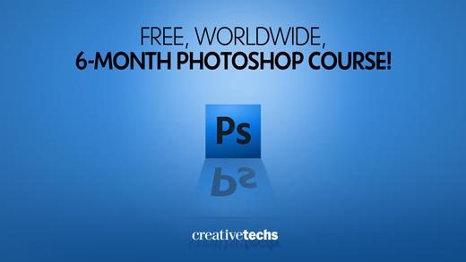 6mth-photoshop-course